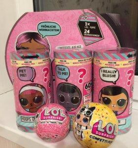 Куклы LOL. Оригинальные. Германия.
