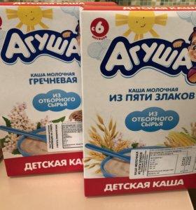 Каша молочная (гречневая, 5 злаков)