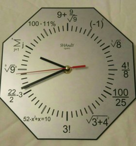 Часы настенные, эксклюзив, отлично в подарок!