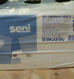 Памперсы упаковкой или штучно