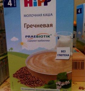 Каша молочная гречневая Hipp