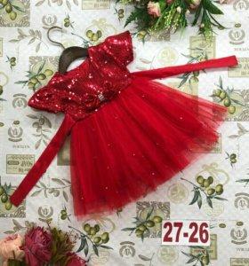 Платье для маленьких принцесс новое