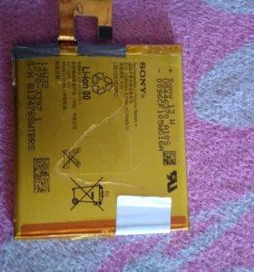 Батарея от сони м2 акура