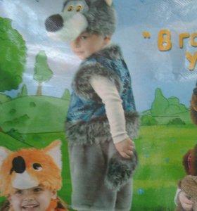 Шикарный костюм волка