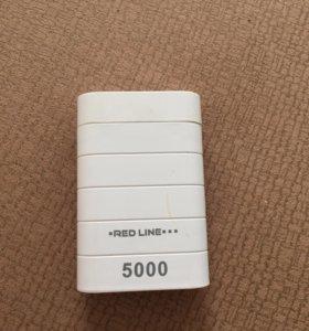 Зардник 500