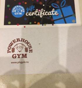 Сертификат  в фитнесс клуб