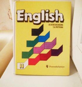 Английския язык, Верещагина, 2 класс.