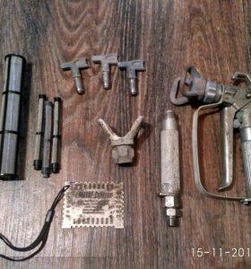 Пистолет, фильтра, форсунки, гребёнка