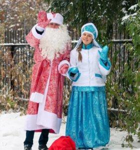 Дед Мороз и его друзья