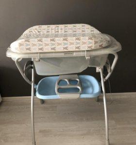 Ванночка- пеленальный столик складной переносной