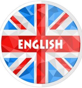 Репетитор Английский язык