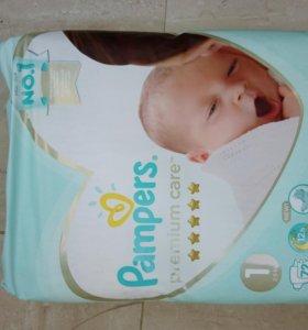 Pampers 1 (2-5 кг) 72шт