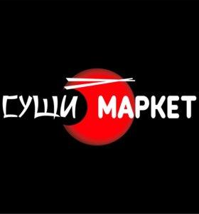 Повар-сушист в Суши-Маркет ТЦ Кубус