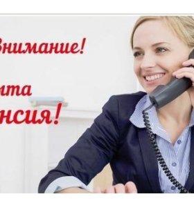 Помощник менеджера/оператор