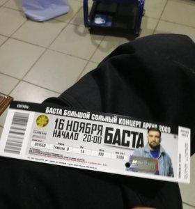 Билеты на концерт Баста