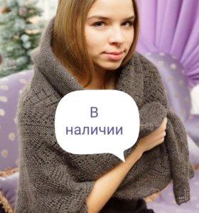 Оренбургские шали. Оригинал.