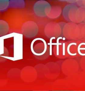 Microsoft Word Excel Office 2010 2013 2016