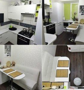 Кухня Кухонная гарнитура
