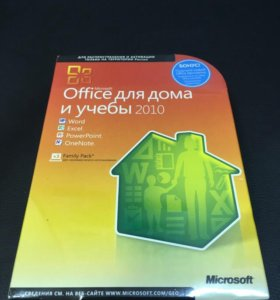 Office 2010 Home Student BOX