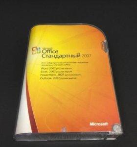 Office 2007 Standard BOX