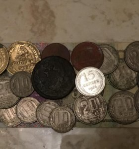 Монеты СССР , империя