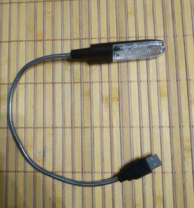 USB лампа qumo