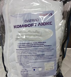 Одеяло Комфорт Люкс, 140*200, фабрика Toris