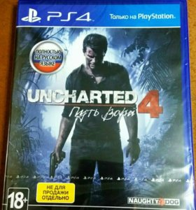 Абсолютно новая игра для PS4 Uncharted 4: