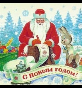 .Дед Мороз  и Снегурочка. Почтальон -зайка