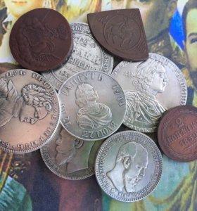 Монеты Царской России (КОПИИ)