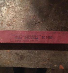 Уровень строительный УС 1-300