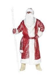 Вызов Деда Мороза: красивые костюмы, профессиональ