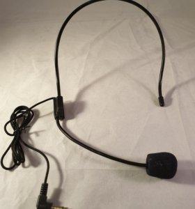 Гарнитура микрофон для громкоговорителя