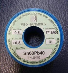 Припой 0,5 мм 0,5 кг