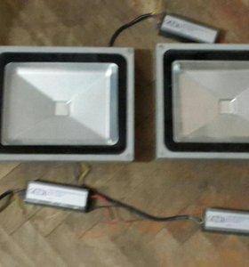 Светодиодный прожектор AL-50