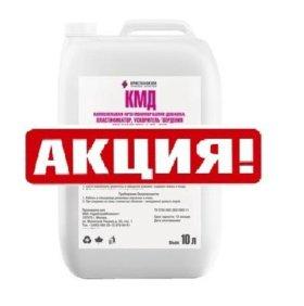 Противоморозная добавка Кристаллизол-КМД АКЦИЯ