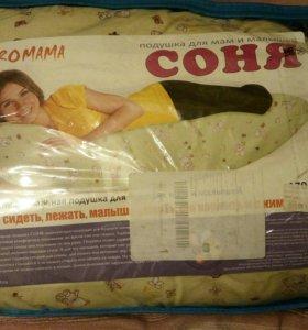 Подушка для мам