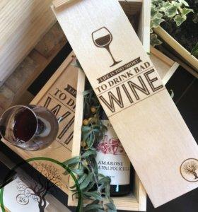 Подарочные деревянные коробки под алкоголь