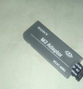 Адаптор М2 Sony