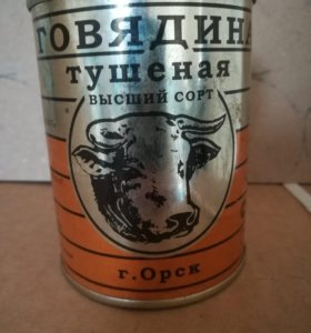 ПРОДАМ ТУШЁНКУ!!!!!(ВОЕННАЯ).