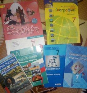 Учебники и тетради