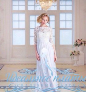 Свадебное/Вечернее/Праздничное  платье
