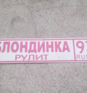 Блондинка рулит)