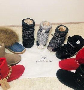 Обувь Разная;)Модная;)Размеры все!!!!
