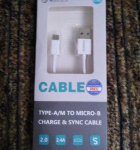 Зарядной кабель для телефона и планшета