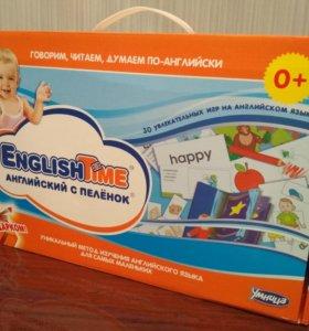 Английский с пелёнок