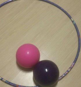Обруч и мяч пастерелли и сасаки