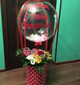 Цветы и шар