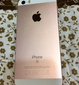 iPhone SE Rose Gold 32Gb