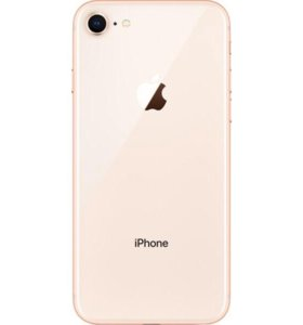 Айфон 8 256гб